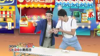 【公式サイトはこちら!!】 http://b.bngi-channel.jp/3ds-ennich/?utm...