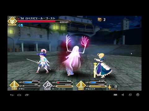 Fate/Grand Order ~ Le Chevalier d'Eon ~ Interlude Part 3A/3