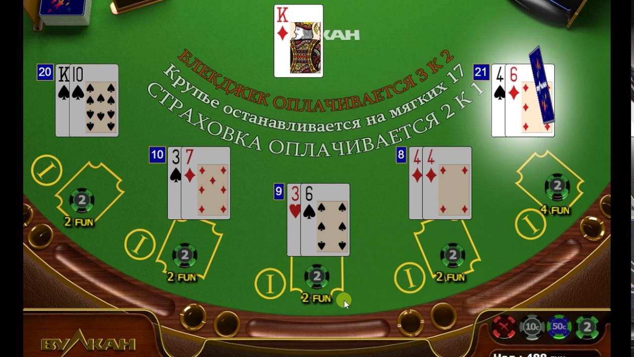 kazino-vulkan-ik