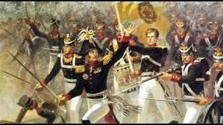 Марш героев 1812 года Авторская песня