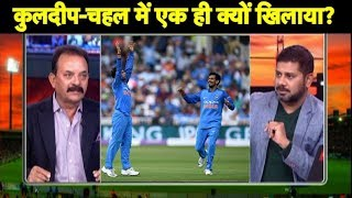 Aaj Tak Show: मदनलाल का बड़ा बयान कहा Kuldeep-Chahal में एक को खिलाने का फैसला गलत | Sports Tak