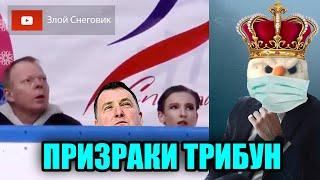 ИТОГИ ПЕРВОГО ДНЯ Спартакиада и Финал Кубка Санкт Петербурга по Фигурному Катанию 2020