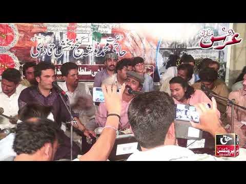 Phull Mehnge Vikde Ne / Nosho Pak / Qawwali / Hamid Ehsan Noshahi