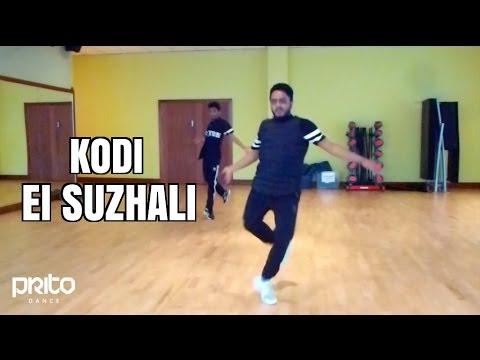 Ei Suzhali - KODI | Dhanush | Santhosh Narayanan | Prito Choreography