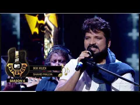 Ikk kudi | Shahid Mallya |  MtvUnplugged | Udta Punjab Mp3