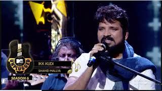 Ikk kudi | Shahid Mallya |  MtvUnplugged | Udta Punjab