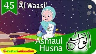 Asmaul Husna 45 Al Waasi' bersama Diva | Kastari Animation Official
