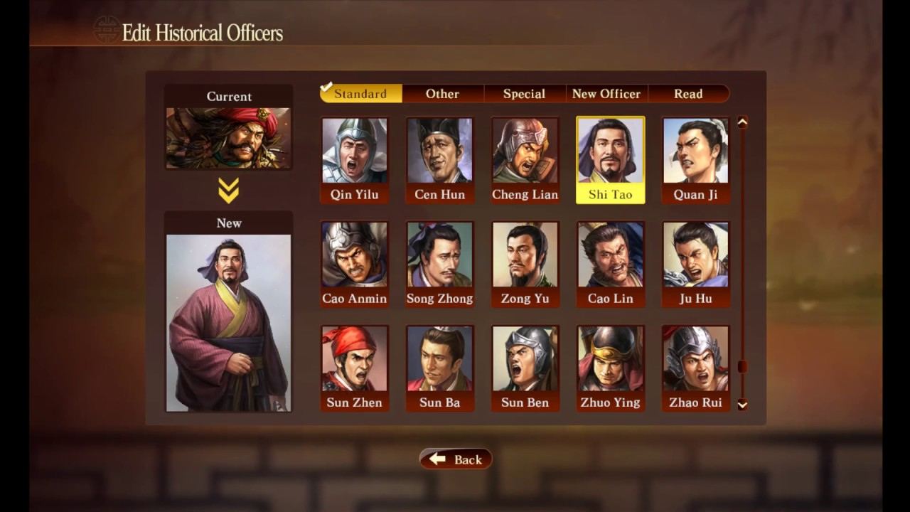 Romance of the Three Kingdoms 13 XIII Portrait lu t