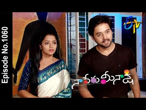 Naa Peru Meenakshi | 15th June 2018 | Full Episode No 1060 | ETV Telugu