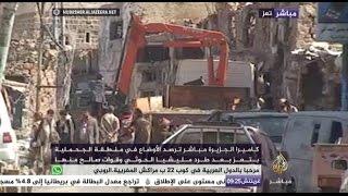 شاهد منطقة الجحملية في تعز بعد طرد مليشيا الحوثي وصالح منها
