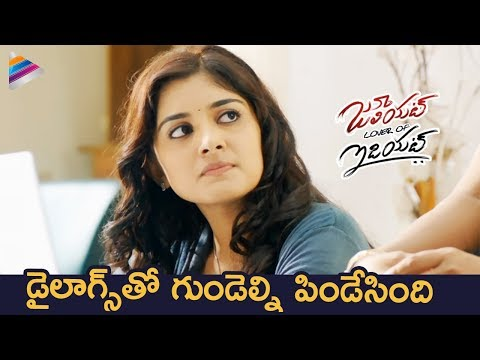 Nivetha Thomas Best Emotional Dialogues | Juliet Lover of Idiot Telugu Movie | Naveen Chandra | Ali