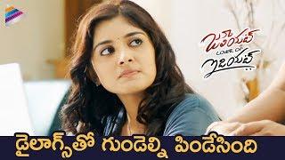 Nivetha Thomas Best Emotional Dialogues | Juliet Lover of Idiot Telugu Movie | Naveen Chandra | Ali