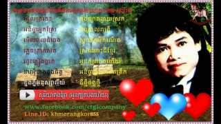 Keo Sarath The Collection Vol.01 - Vol.09​ | Keo Sarath Song mp3 | Keo Sarath Old Song Karaoke