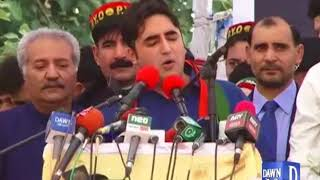 Bilawal accuses PTI of corruption in KP
