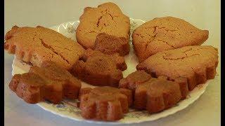 Веганские кексы маффины | панкейки идеальный рецепт приготовления кексов без яиц