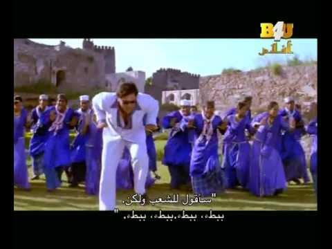 ٍsong Hallo Hallo from movie WAAH TERA KYA KEHNA 2002 govinda with arabic sub