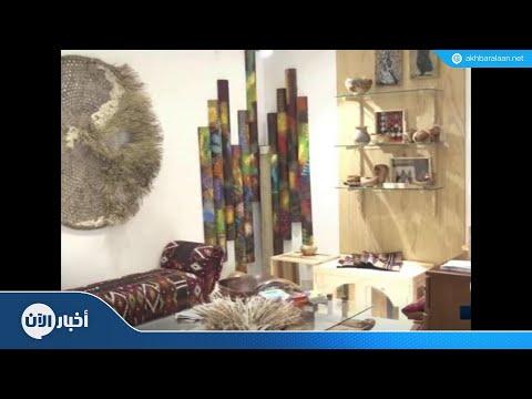 سعوديون يبدعون في معرض اسبوع التصميم .. ستديو الآن  - نشر قبل 10 ساعة
