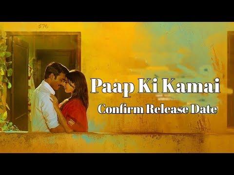 Paap Ki Kamai ( Thanga Magan ) Hindi Dubbed Confirm Release Date | Dhanush | Samantha | Amy Jection