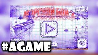 #AGames - Морський Бій 2 для Android і iOS
