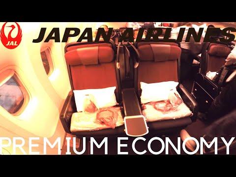 Japan Airlines PREMIUM ECONOMY London to Tokyo|Boeing 777-300ER