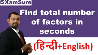Find total number of factors, even factors and odd factors (Hindi-English) Factor Theorem Trick