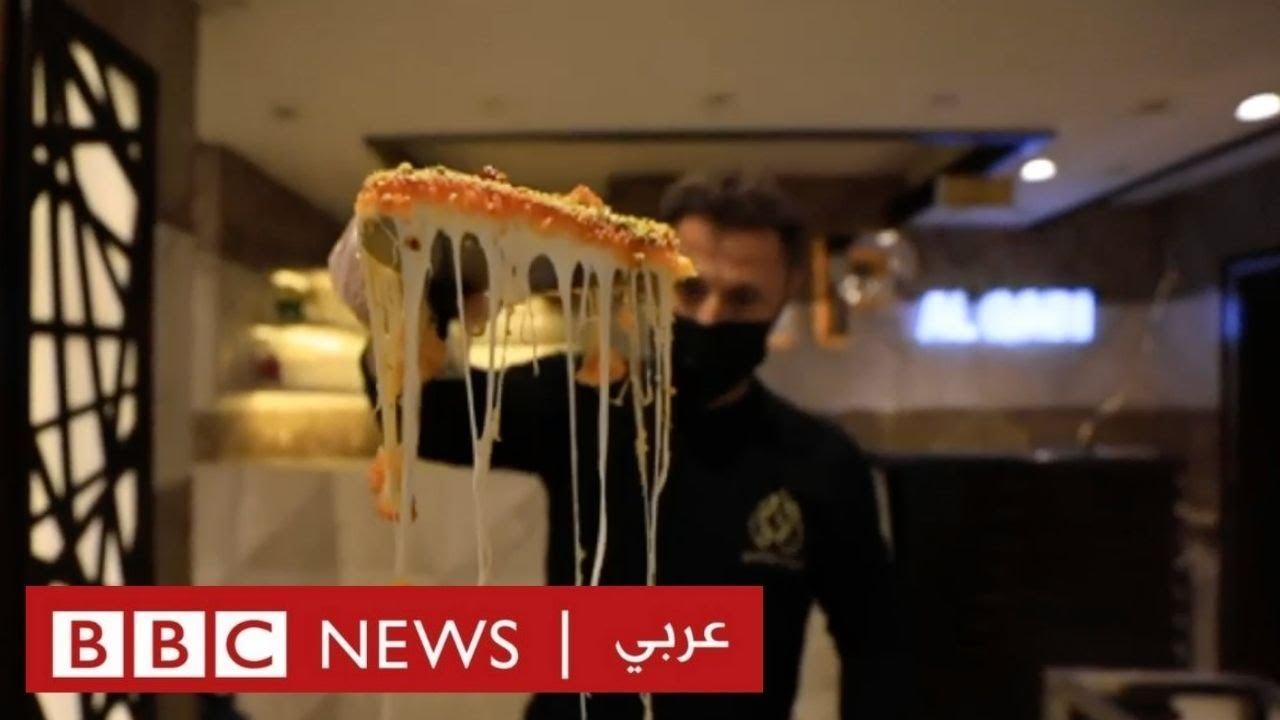 غزيون يعرضون تجاربهم في إعداد حلوى الكنافة النابلسية أثناء الحجر الصحي  - نشر قبل 4 ساعة