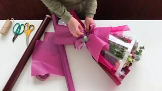 Корейская упаковка букета | Korean style bouquet wrapping | ArtHolidays