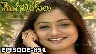 Episode 851 | 23-05-2019 | MogaliRekulu Telugu Daily Serial | Srikanth Entertainments | Loud Speaker