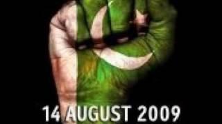 Apna Ghar Hi Apna Roshan Pakistan - اپنا گھر ہي اپنا روشن پاكستان