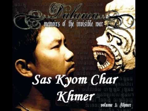 Sas Kyom Char Khmer - Prach Ly
