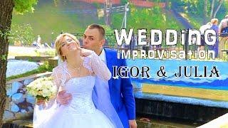 Ломаем стереотип свадебного клипа. Свадьба Игоря и Юли. Производство Andrianov Film