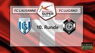 Чемпионат Швейцарии 10 тур Лозанна - Лугано | Обзор матча(, 2016-10-04T13:09:17.000Z)
