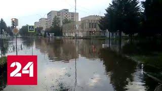 Ливень в Красноярском крае превратил улицы в реки - Россия 24