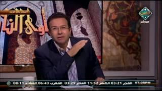 بالفيديو.. سر نزول الآية 56 من سورة الأحزاب في شعبان