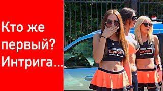 Девушки, автозвук, ралли рейды. День 2. Саратов 2018. Великая степь.