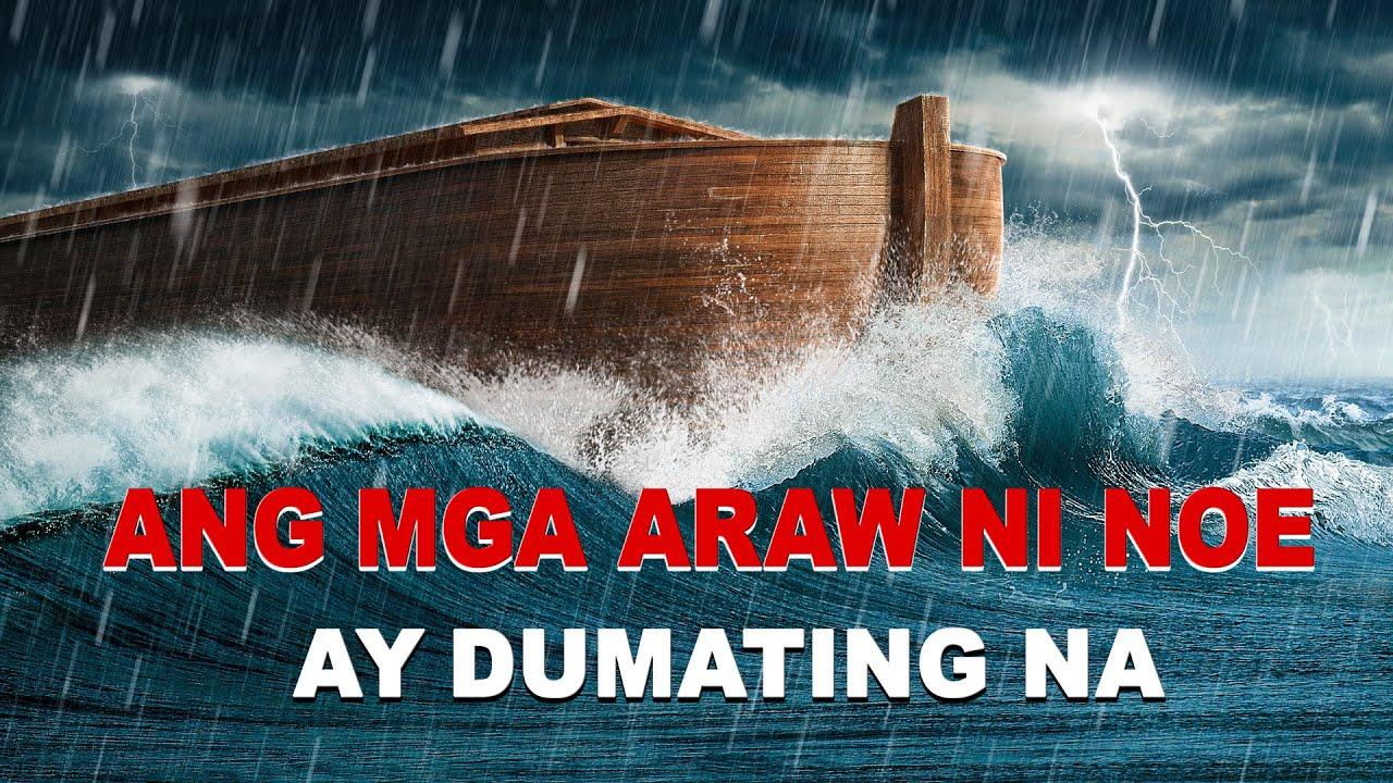"""Tagalog Gospel Video """"Ang mga Araw ni Noe ay Dumating Na"""""""