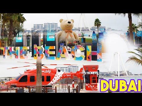 THE BEACH DUBAI JUMEIRAH BEACH RESIDENCE