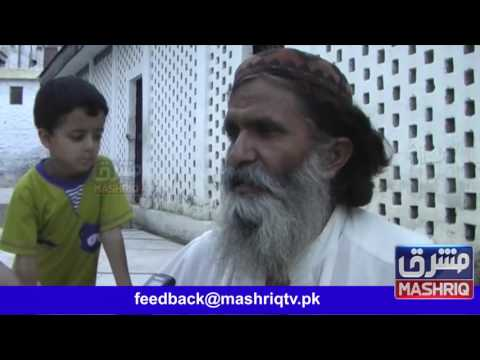 swat saidu baba mazar and masque report