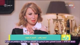 8 الصبح - شوف أحمد زكي عمل إيه لما إيناس الدغيدي قالت له على أحد المشاهد