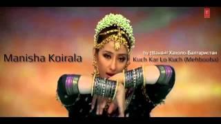 Kuch Kar Lo Kuch (Mehbooba 2008) Manisha Koirala