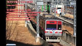 대구도시철도 VVVF-GTO 전동차 전동기 제어음 (M…