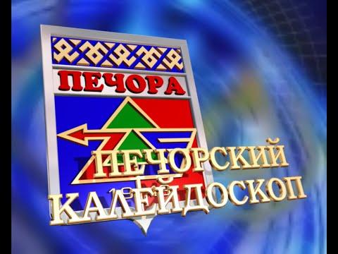 АНОНС ПК, ТРК «Волна-плюс», г. Печора, на 25 октября