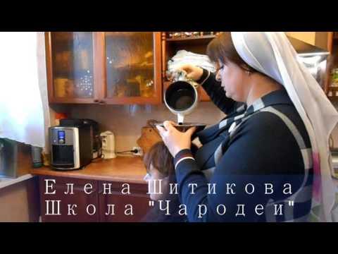 Выливание воском. Школа Елены Шитиковой Чародеи. Новосибирск.