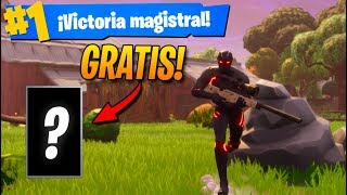 *FREE* IF YOU WIN YOU WILL BE GIVED THIS! FORTNITE: Battle Royale
