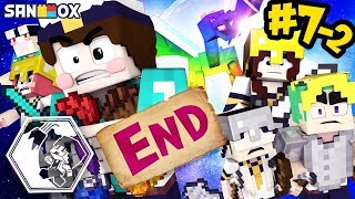*최종보스* 자연재해 무지개 드래곤을 무찔러라!! [자연재해 스카이블럭 #7-2편 (완결): 마인크래프트] Minecraft - Disaster Skyblock - [도티]