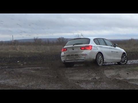 БМВ 1 серии тест-драйв. Как едет базовый авто?(BMW 1 )