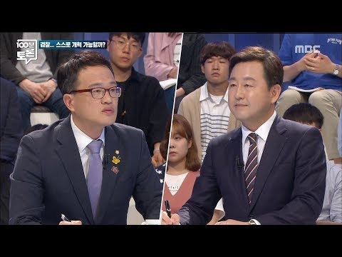 [100 minutes discussion]Kim Yong Nam - Park Joo-min, a heated debate!