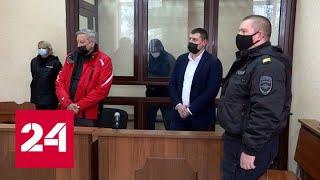 В Симферополе за взятку арестован высокопоставленный полицейский. Дежурная часть - Россия 24
