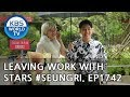 Leaving Work with Stars: Seungri [Entertainment Weekly/2018.12.17]