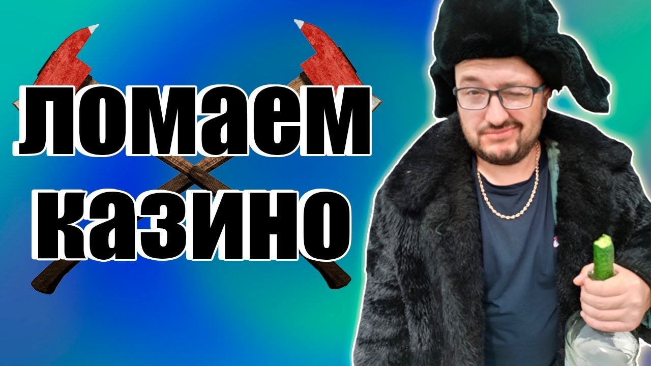 Бездепозитные бонусы казино Слотокинг 1000 грн бесплатно. ХАЛЯВА!!!